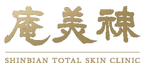 神美庵トータルスキンクリニックのロゴマーク